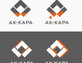 Nro 109 kilpailuun Разработка логотипа для рекламного агентства полного цикла käyttäjältä YaVolgin