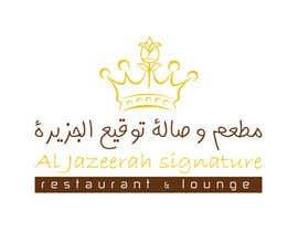 Nro 12 kilpailuun Redesign a Logo (with arabic text) käyttäjältä dsignfactorybd