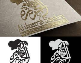Nro 19 kilpailuun Redesign a Logo (with arabic text) käyttäjältä nproduce