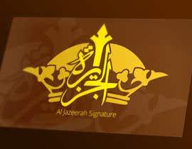 Nro 15 kilpailuun Redesign a Logo (with arabic text) käyttäjältä SerMigo