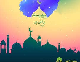 #14 for RAMADAN MUBARAK GREETING FOR SOCIAL MEDIA + 1080p HD TV // HC LINE by nepsguy