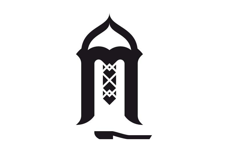 Entri Kontes #306 untukIntelligent Iconic Logo Design for Moro Boots