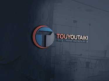 sanayafariha tarafından logo design our company için no 2
