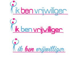 #59 para Design a logo for a Volunteer website: ik ben vrijwilliger por WhiteyJulie