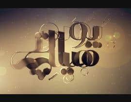 alejandrocalonge tarafından Logo animation for Online Magazine Company için no 52