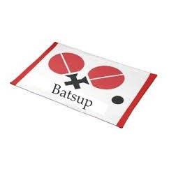 Bài tham dự cuộc thi #32 cho Design a Logo for Bats Up