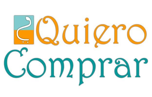 Inscrição nº 92 do Concurso para Design a Logo for QuieroComprar.com.co