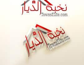 Nro 28 kilpailuun Logo Design Arabic käyttäjältä midoshisham