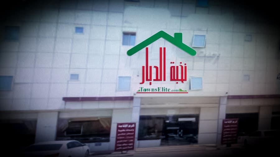 Penyertaan Peraduan #                                        6                                      untuk                                         Logo Design Arabic