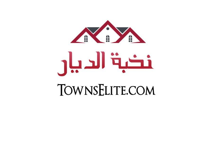 Penyertaan Peraduan #                                        12                                      untuk                                         Logo Design Arabic
