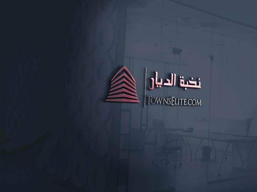 Penyertaan Peraduan #                                        42                                      untuk                                         Logo Design Arabic