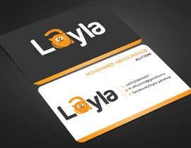 Nro 54 kilpailuun Business Card käyttäjältä Warna86