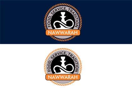 bogooxi tarafından Design a Logo için no 15