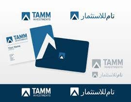 #321 for Design a Logo for TAMM Investments af advway