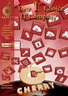 Graphic Design Entri Peraduan #58 for Brochure Design for Cherry Computers Co. W.L.L.
