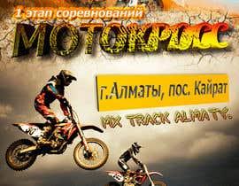 Nro 13 kilpailuun Разработка постера для приглашения на соревнования по мотокроссу käyttäjältä OlegErmak