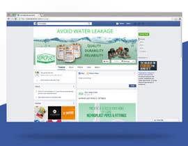 Nro 13 kilpailuun Design a Facebook landing page käyttäjältä imostinnovative