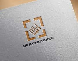Nro 6 kilpailuun Design a Logo for a kitchen design company käyttäjältä imran5034