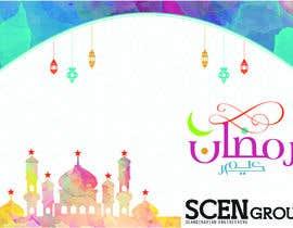Nro 14 kilpailuun Design a Flyer käyttäjältä bharmalcreation
