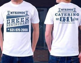 #24 para Design a T-Shirt for Mykonos Greek Restaurant por nitabe