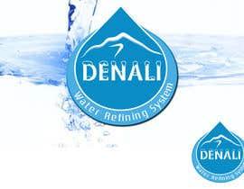 Nro 22 kilpailuun Design a Logo - Denali käyttäjältä maxoelle