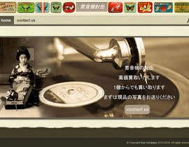 #19 cho Create a Wordpress Template for a RETRO look website for wanting to BUY Gramophone Needle Tins. bởi codeunderground
