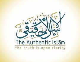 Nro 85 kilpailuun Design a Logo for an Islamic Knowledge Website käyttäjältä OsamaBazina
