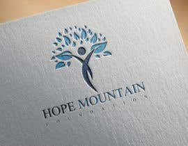 mdpialsayeed tarafından Design a Logo for Nonprofit Organization için no 77