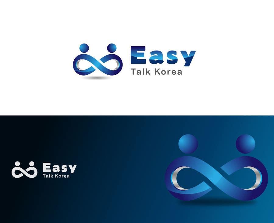 Bài tham dự cuộc thi #94 cho Design a Logo for My Company
