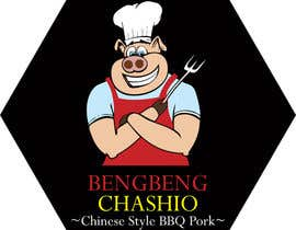#19 for Design a Logo for chinese bbq pork - repost af Meer27
