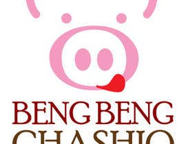 #9 for Design a Logo for chinese bbq pork - repost af tsy1989