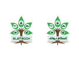 amr9387 tarafından Logo Modification Arabic için no 27