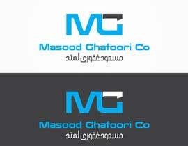 YessaY tarafından Design a Logo & Business Card için no 14