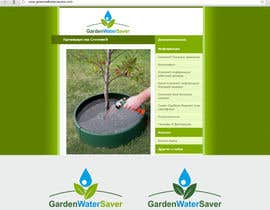 #25 para Logo designs for garden/water saving por sdugin