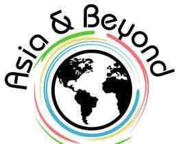 vladamm tarafından Design a Logo için no 19