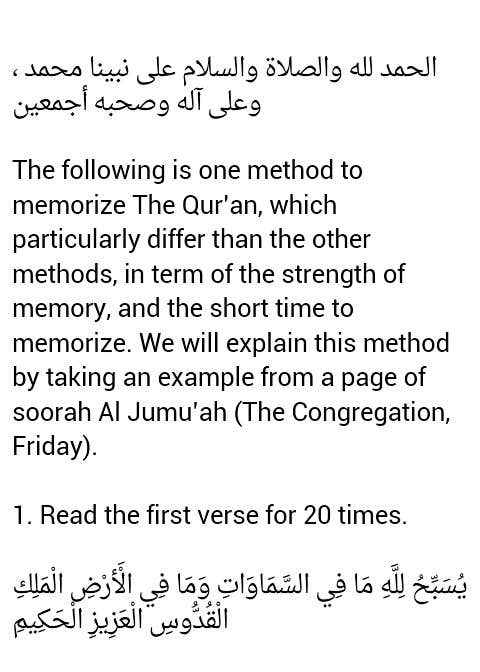 #9 for Search the Web for Something for Qur'an The Best by sagarteria