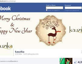nº 61 pour Chtistmas and New Year wishes par designerdesk26