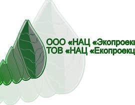 Nro 34 kilpailuun Разработка логотипа käyttäjältä dimaoleks