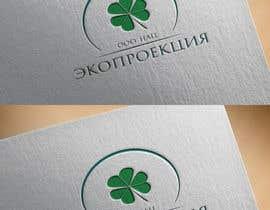 Nro 41 kilpailuun Разработка логотипа käyttäjältä Jazova