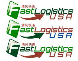 #59 for Design a Logo for Logistics/Shipping Company by JanuarEthnic
