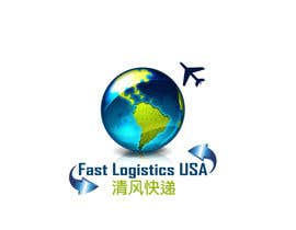 #57 for Design a Logo for Logistics/Shipping Company af ultimated