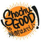 Contest Entry #6 for Design a T-shirt: Shochu is good.