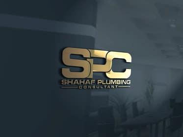 CretiveBox tarafından Shahaf Plumbing Consultant için no 10