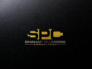 CretiveBox tarafından Shahaf Plumbing Consultant için no 12