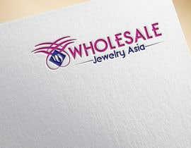 Nro 521 kilpailuun Design a Logo käyttäjältä mhshah009