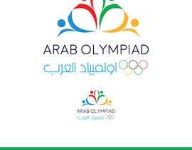 MoncefDesign tarafından Arab Olymp için no 18