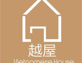 "nº 71 pour Design a Logo for Vietnamese restaurant named ""越屋 Vietnamese House"" par Ismailjoni"