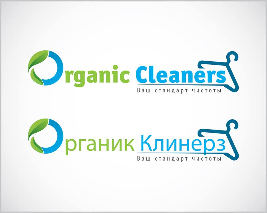 Konkurrenceindlæg #37 for Design a Logo for Organic Cleaners