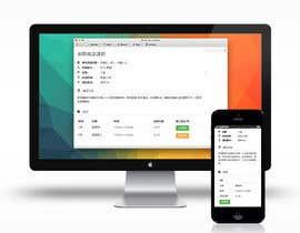 bellalbellal25 tarafından Design an web image (480x600) için no 6