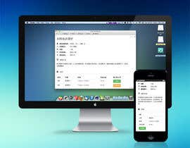 bellalbellal25 tarafından Design an web image (480x600) için no 32